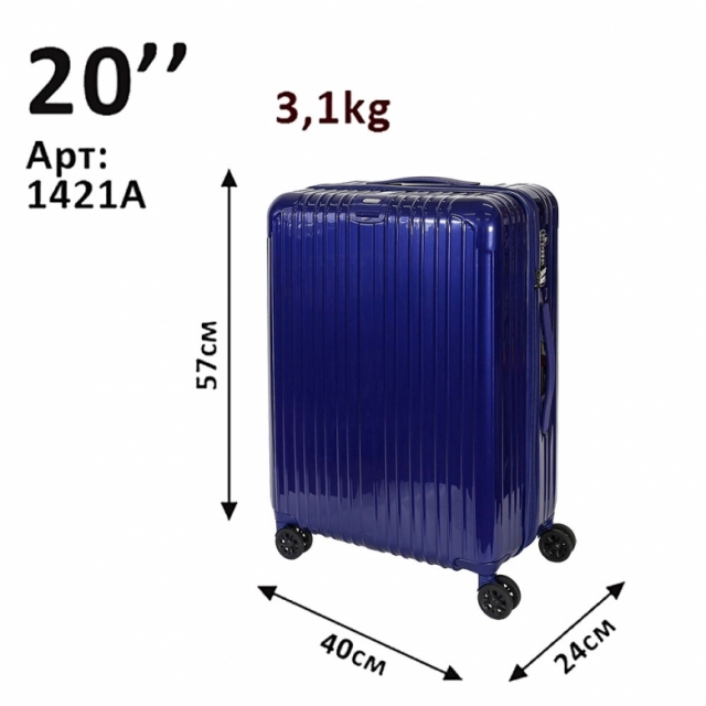 1421A-20 D.BLUE_15