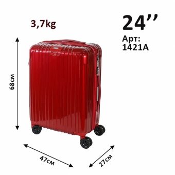 1421A-24 RED_15