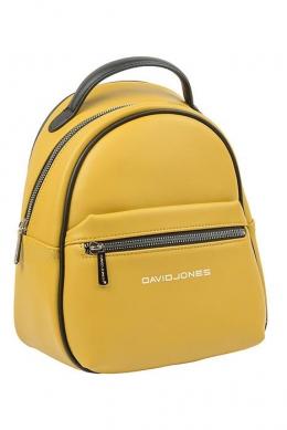 6208-3 MUSTARD Сумка-рюкзак David Jones